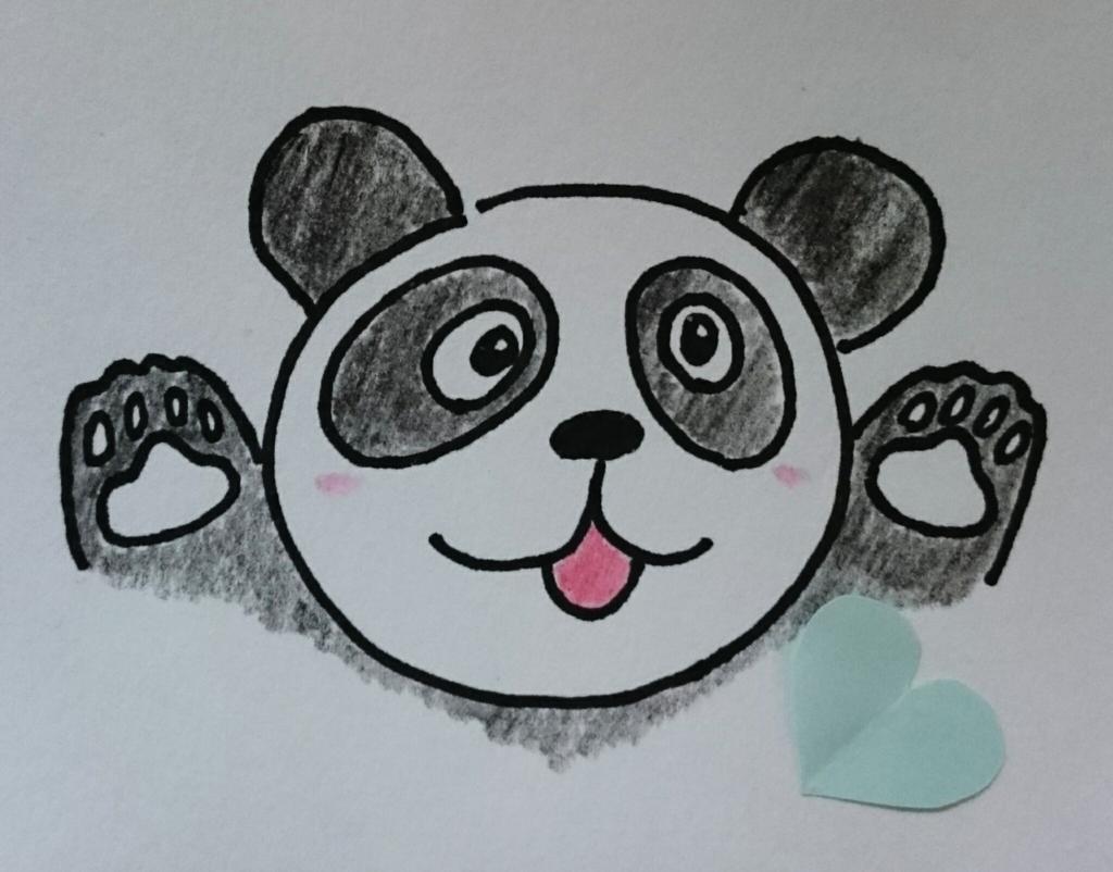 f:id:panda-mzlbk:20160920200413j:plain