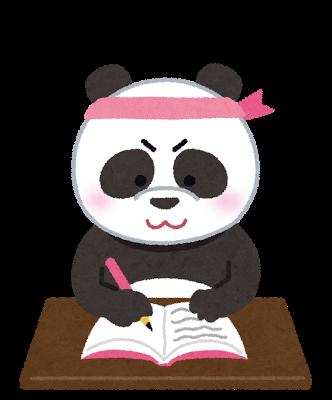 f:id:panda-mzlbk:20160923131217p:plain