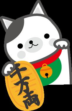 f:id:panda-mzlbk:20161012191306p:plain