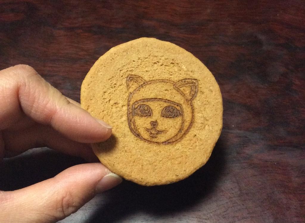 f:id:panda-mzlbk:20170318235809j:plain