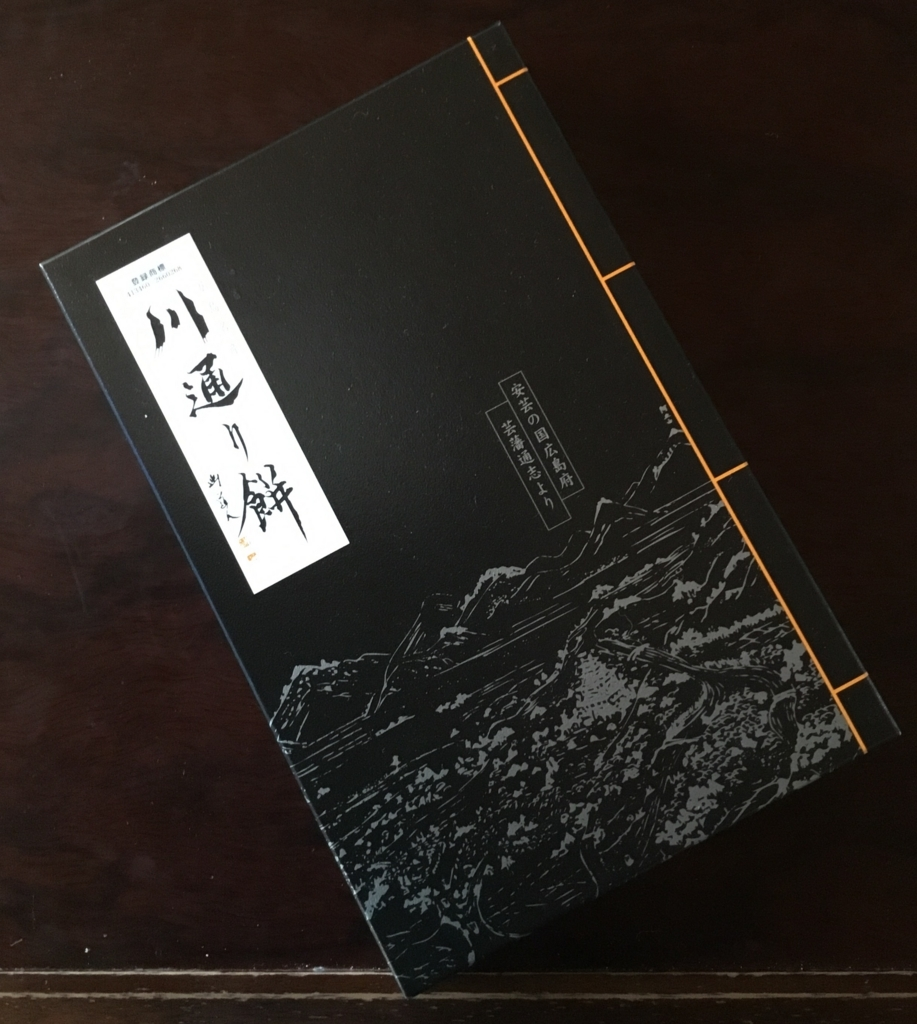 f:id:panda-mzlbk:20170717092640j:plain