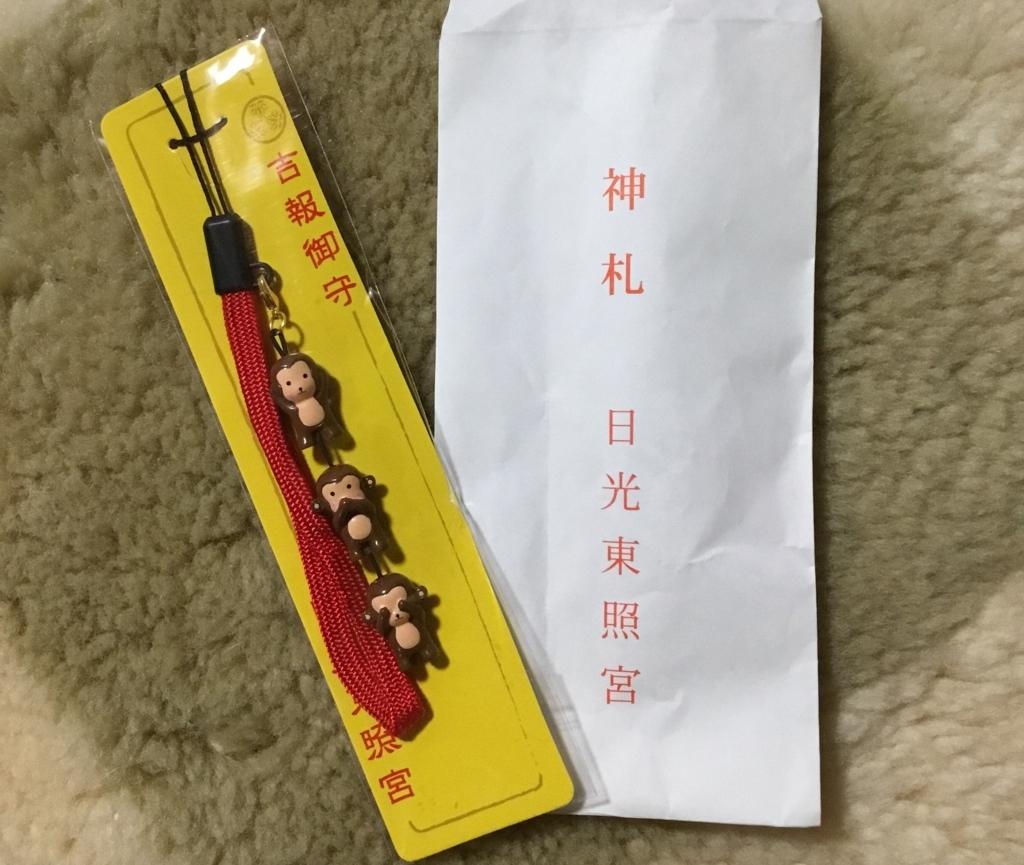 f:id:panda-mzlbk:20171028170304j:plain