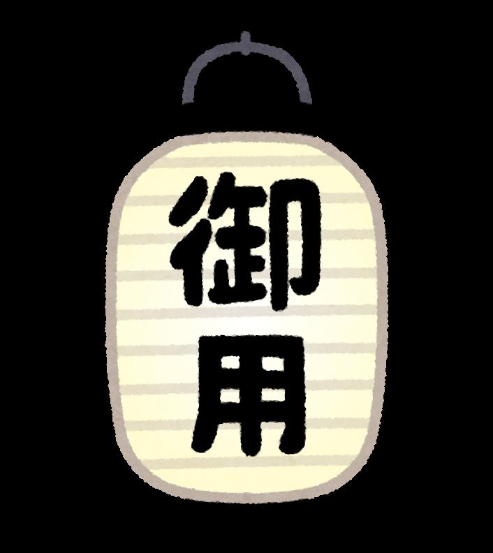 f:id:panda-mzlbk:20180710001112p:plain