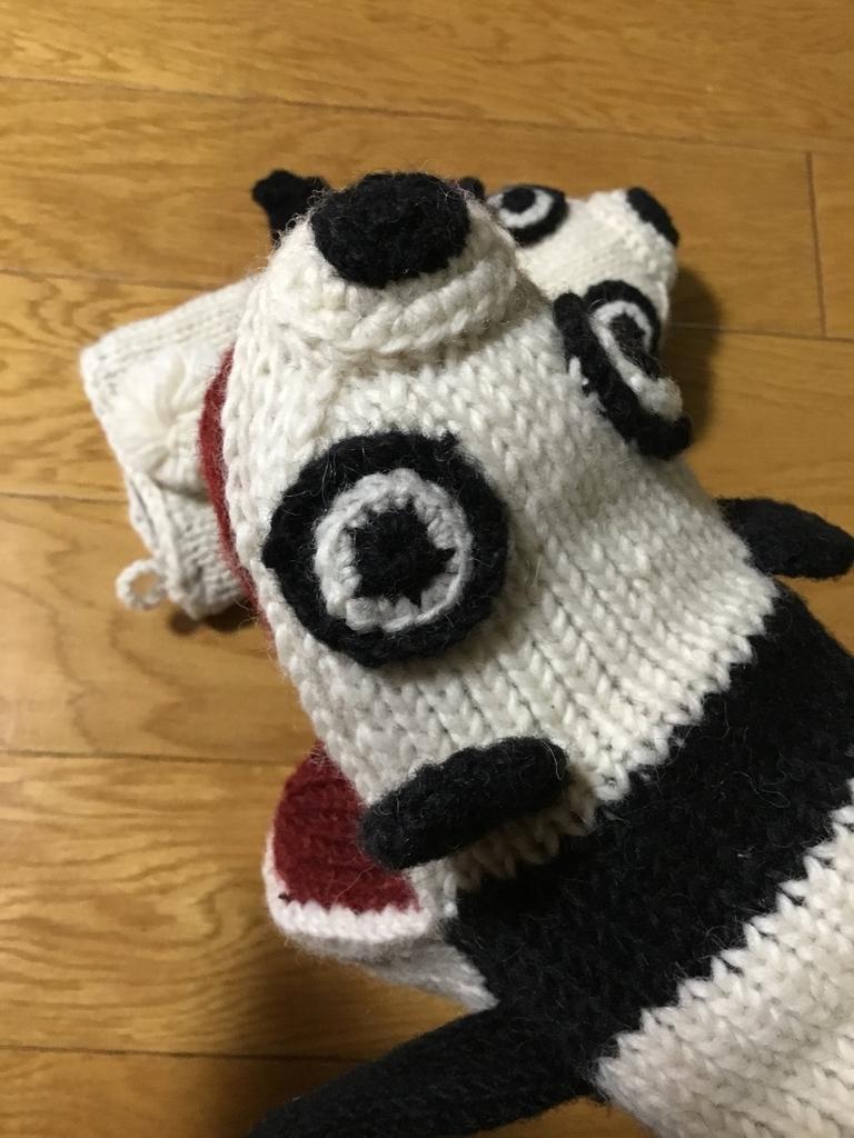 f:id:panda-mzlbk:20181223225531j:plain