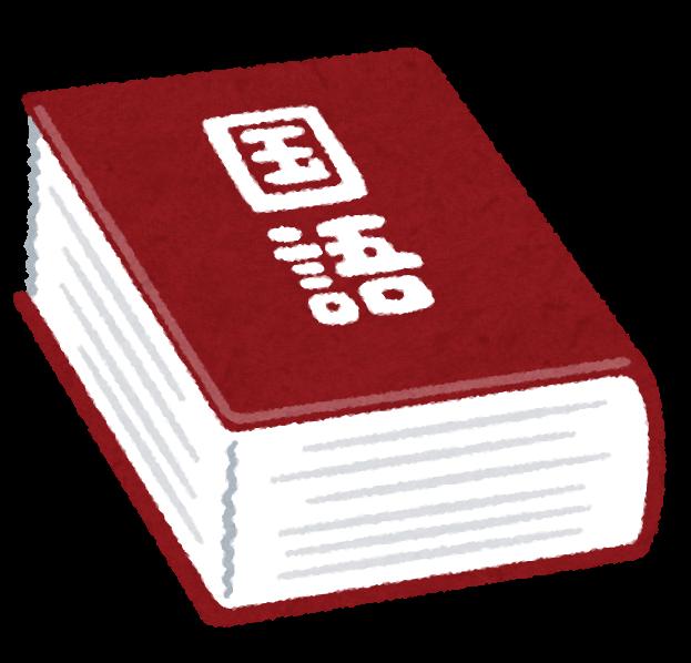 f:id:panda-mzlbk:20200117230859p:plain