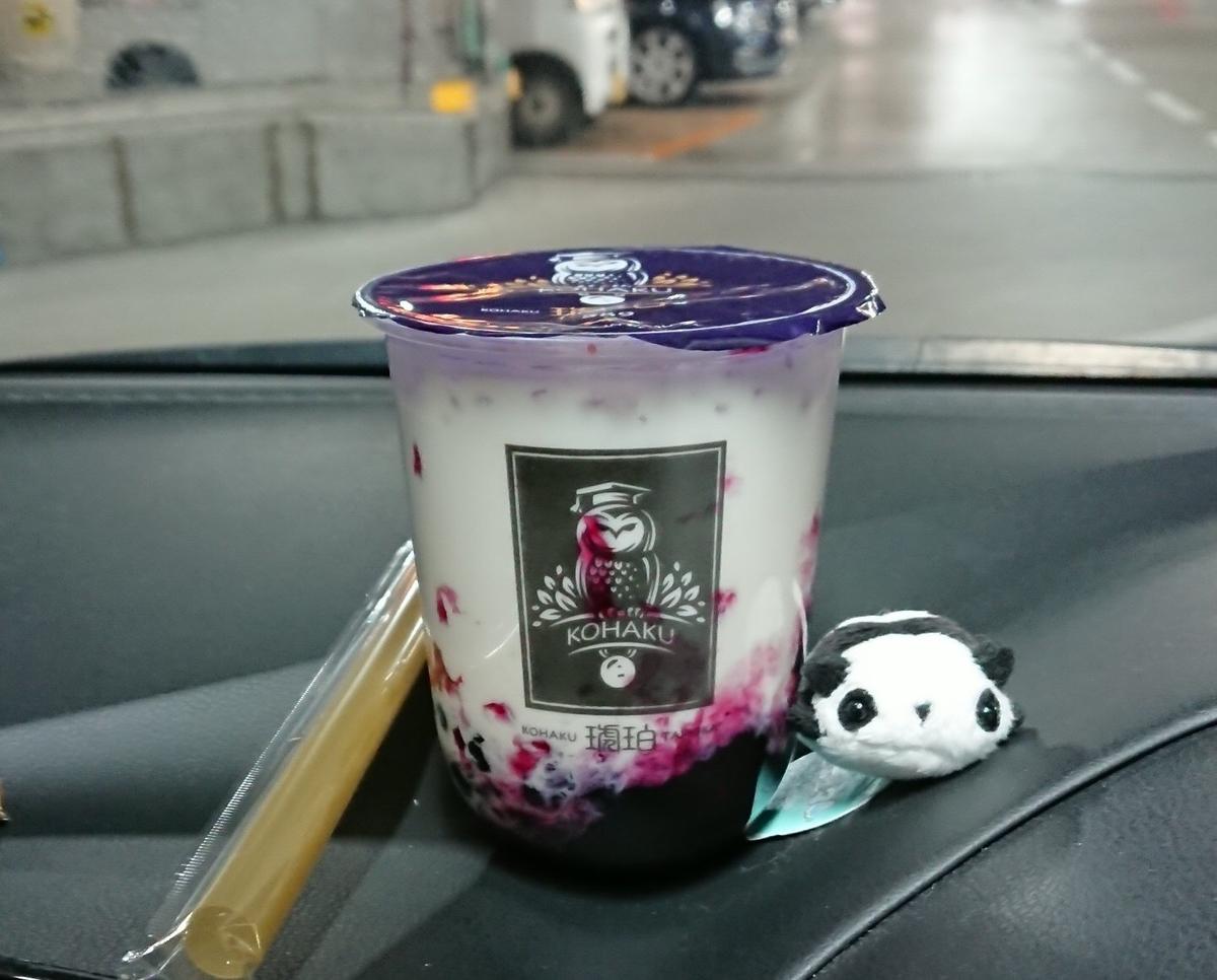 f:id:panda-mzlbk:20200122213610j:plain