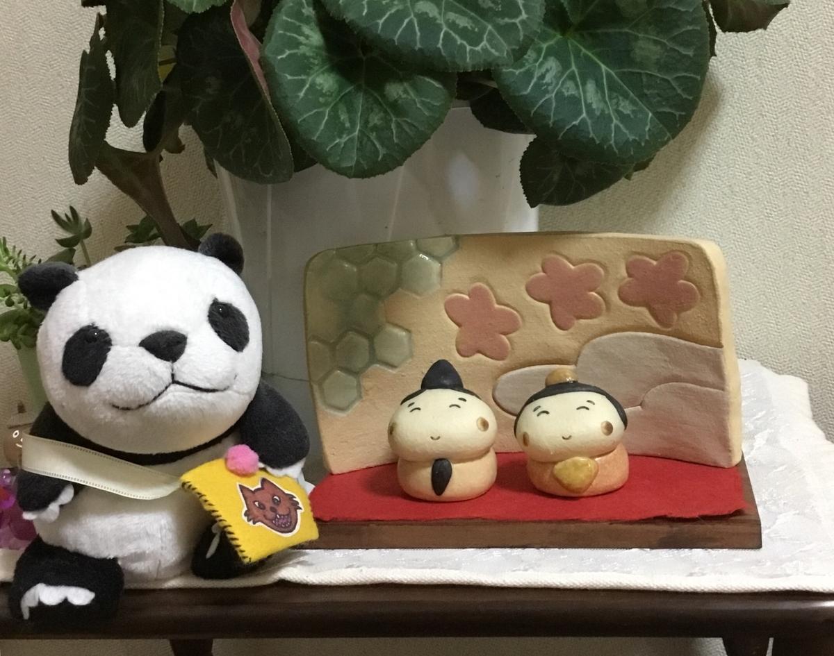 f:id:panda-mzlbk:20200219193044j:plain