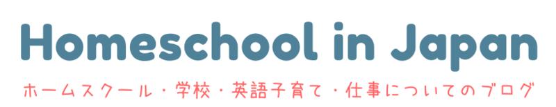 Homeschool in Japan