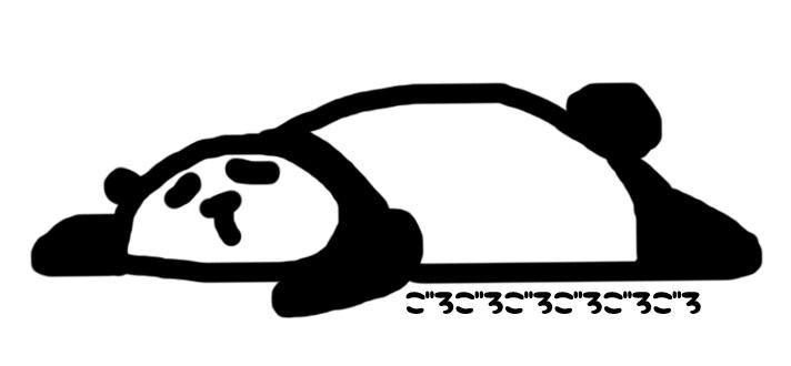 f:id:panda68gou:20170919103441j:plain