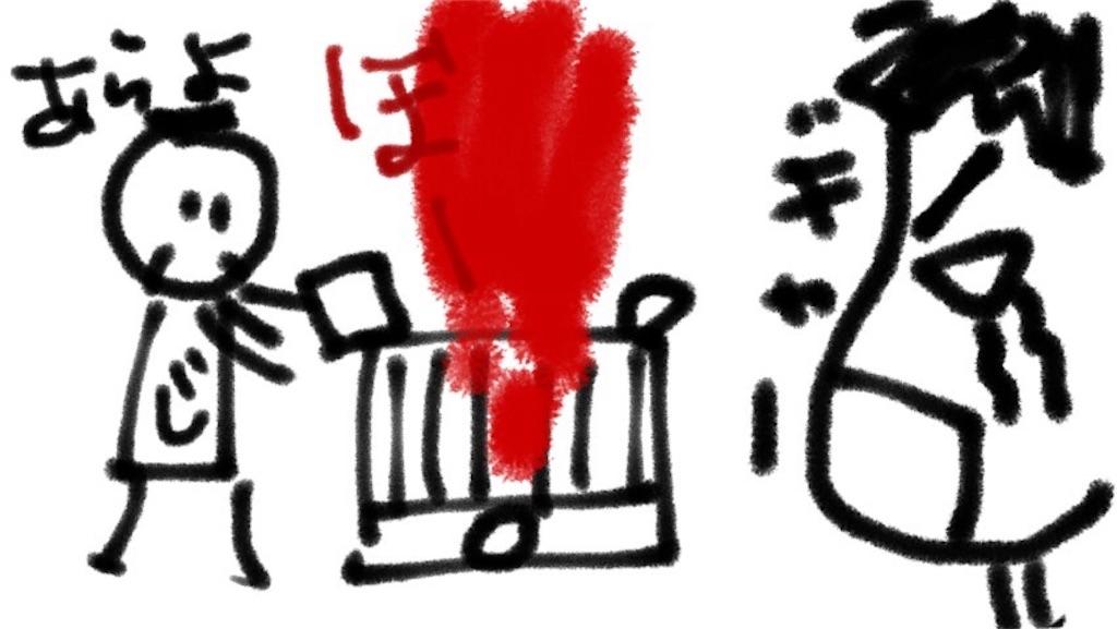 f:id:panda68gou:20170921000209j:image