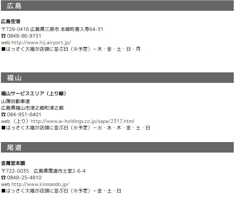 f:id:panda7853:20200102222043p:plain