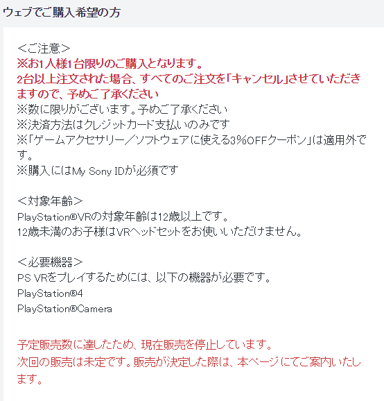 f:id:panda_game:20160618122642p:plain