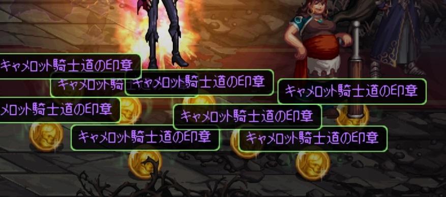 f:id:panda_game:20161027185252j:plain