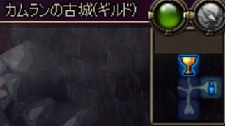f:id:panda_game:20161027185910j:plain