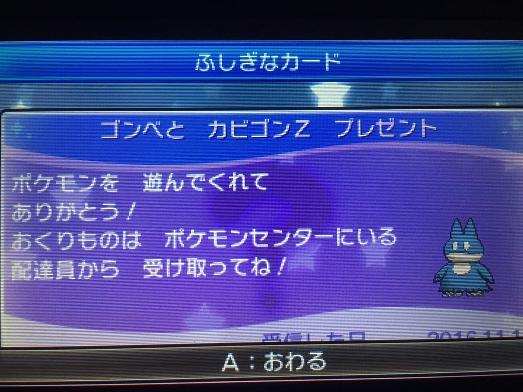f:id:panda_game:20161120232631p:plain