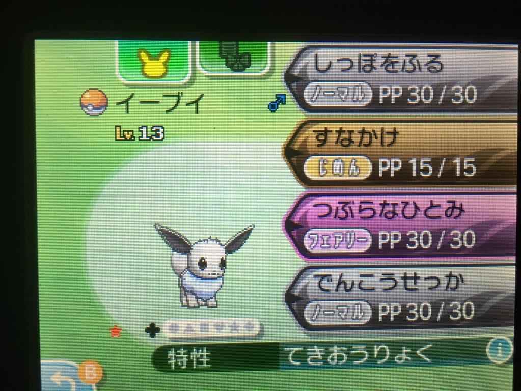 f:id:panda_game:20161126194803j:plain