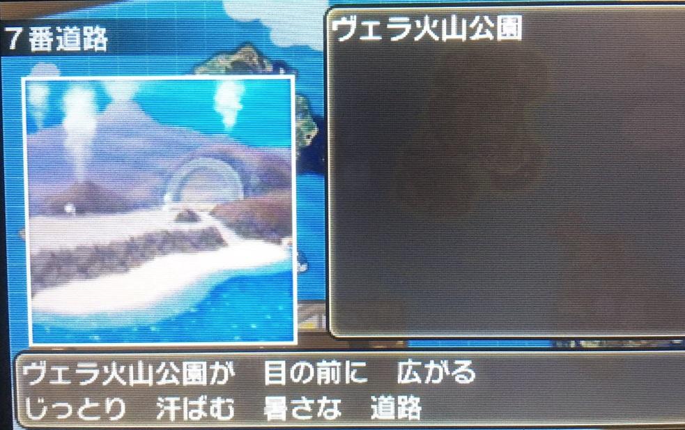 f:id:panda_game:20161129010843j:plain
