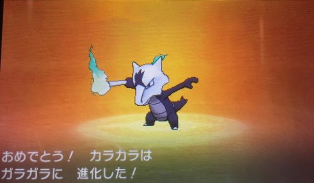 f:id:panda_game:20161209015314j:plain