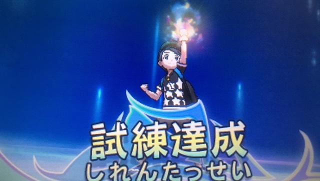 f:id:panda_game:20161209015430j:plain