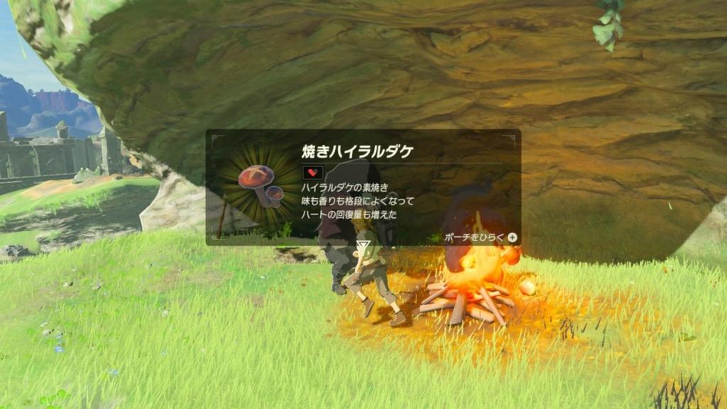 f:id:panda_game:20170323022558j:plain