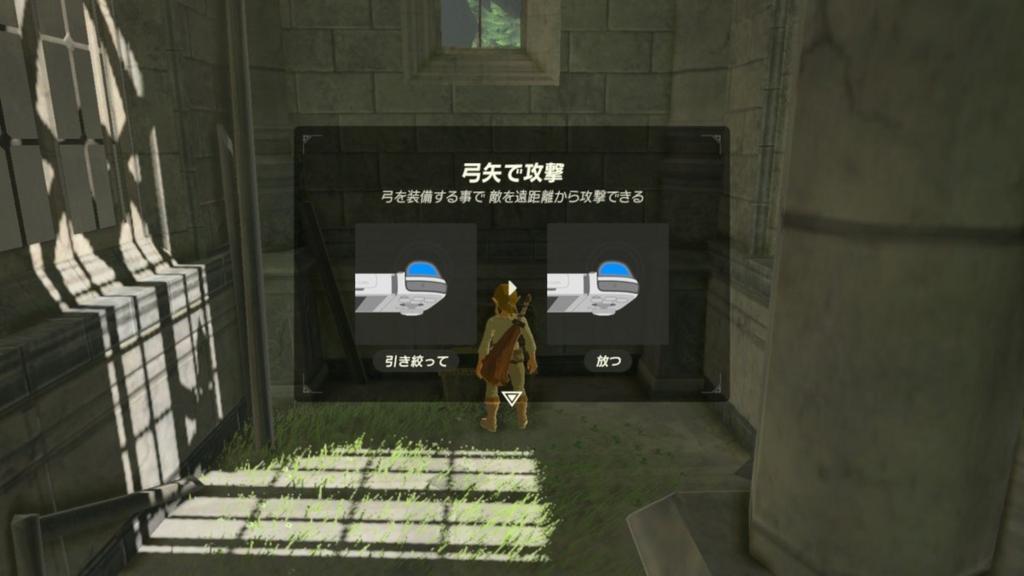 f:id:panda_game:20170326044541j:plain