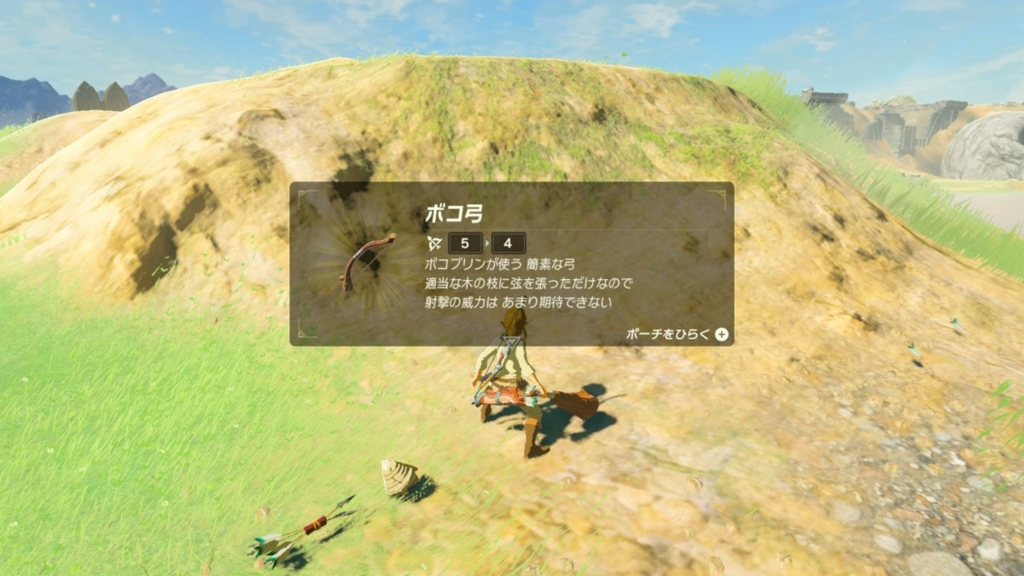f:id:panda_game:20170326050724j:plain