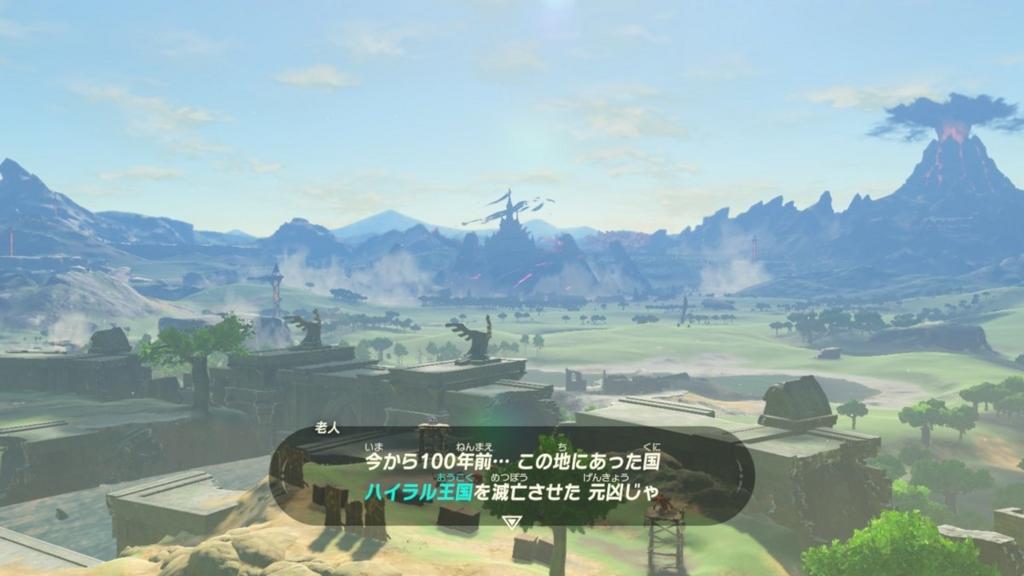 f:id:panda_game:20170329012739j:plain
