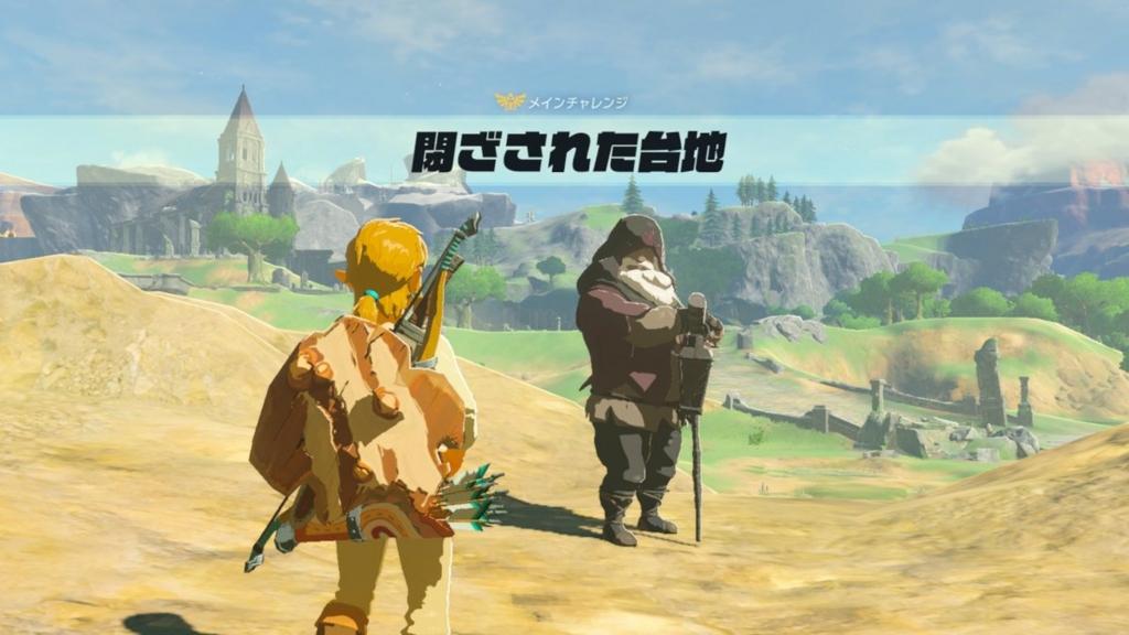 f:id:panda_game:20170329013640j:plain
