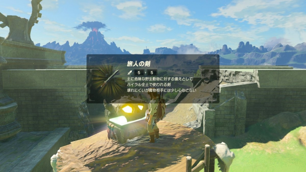 f:id:panda_game:20170331012638j:plain