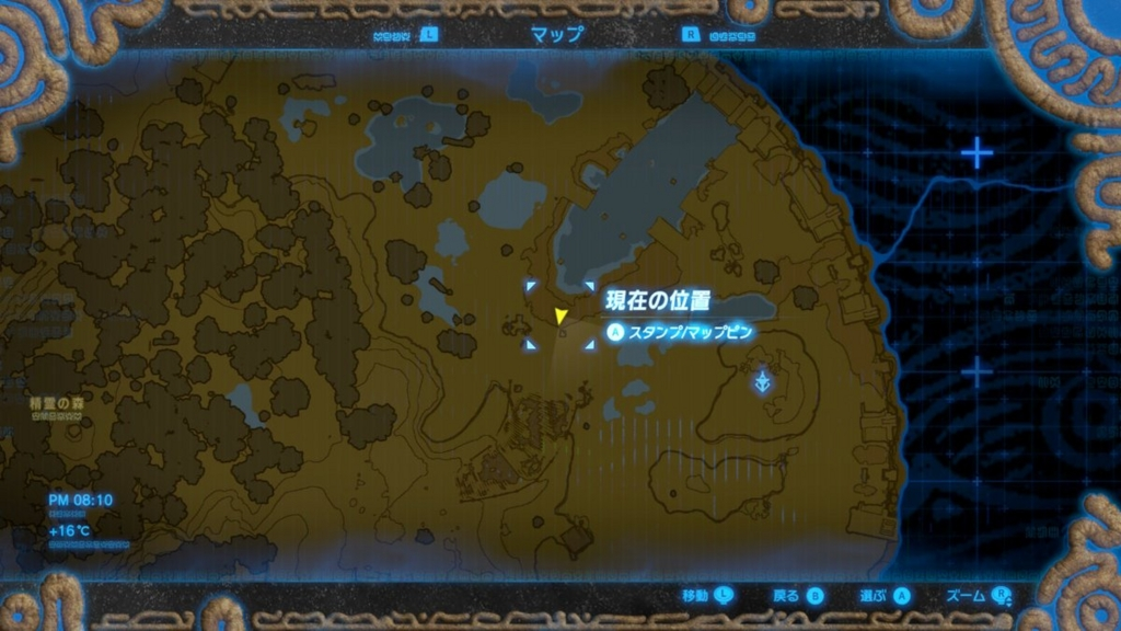 f:id:panda_game:20170401010802j:plain