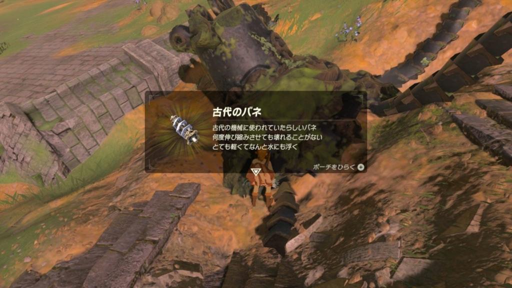 f:id:panda_game:20170401010849j:plain