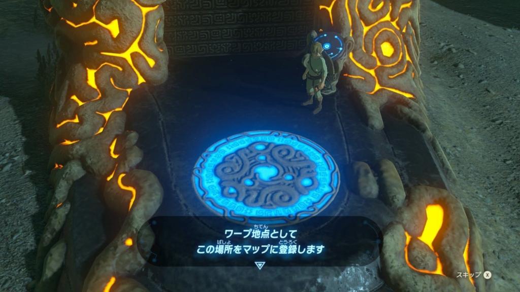 f:id:panda_game:20170401171218j:plain