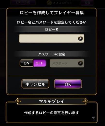 f:id:panda_game:20170422184346j:plain