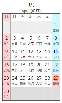 f:id:panda_game:20170425014537p:plain