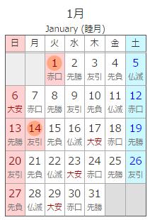 f:id:panda_game:20170425015606p:plain