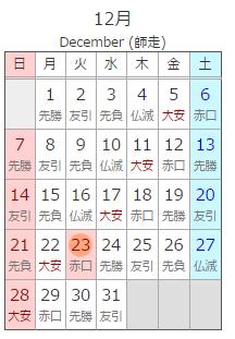 f:id:panda_game:20170425015952p:plain