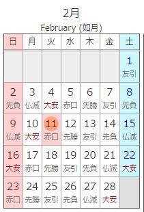 f:id:panda_game:20170425020443p:plain