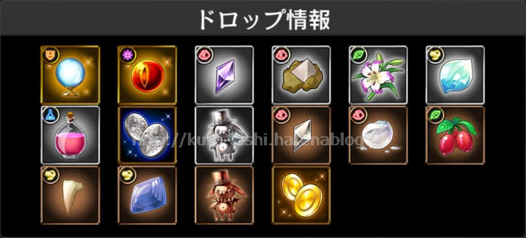 f:id:panda_game:20170507142341p:plain