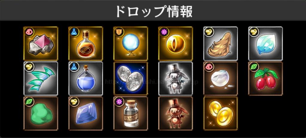 f:id:panda_game:20170507142352p:plain