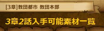 f:id:panda_game:20170507205712p:plain