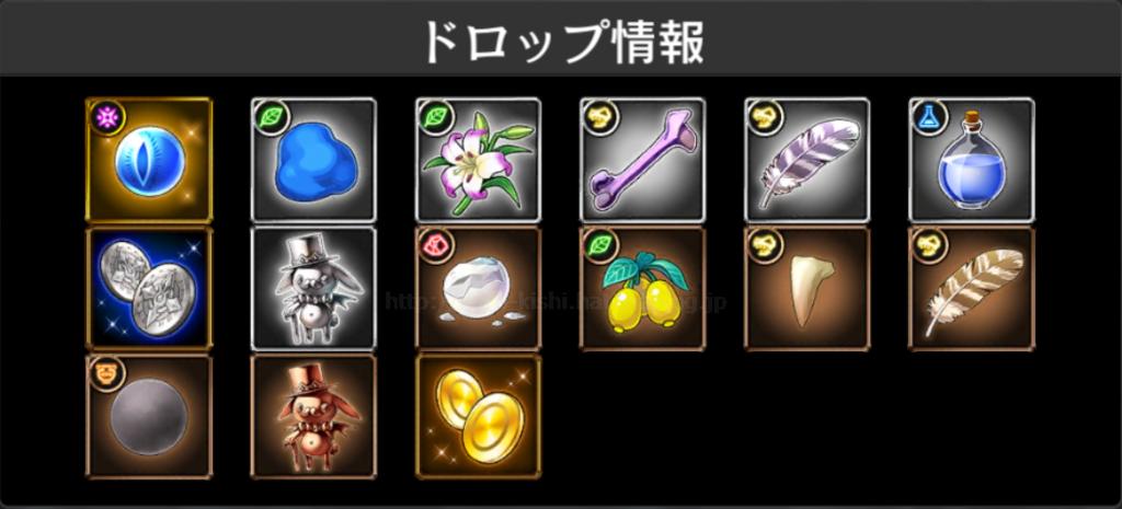 f:id:panda_game:20170508224539p:plain