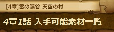 f:id:panda_game:20170509004649j:plain