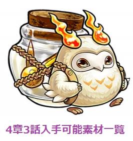 f:id:panda_game:20170513022057p:plain