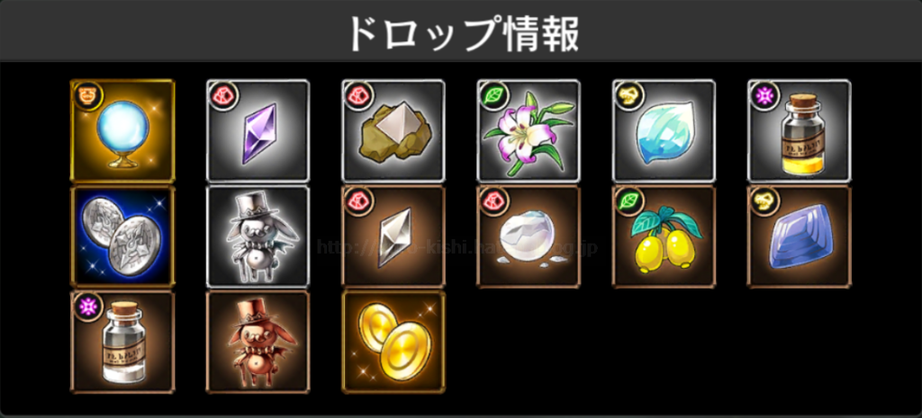 f:id:panda_game:20170513025703p:plain