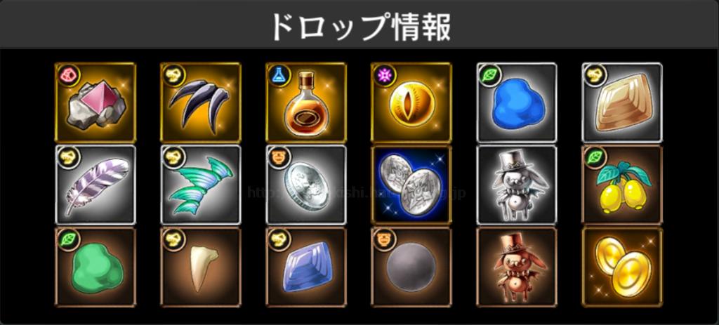 f:id:panda_game:20170513025931p:plain