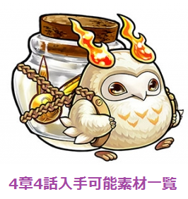 f:id:panda_game:20170513031449p:plain