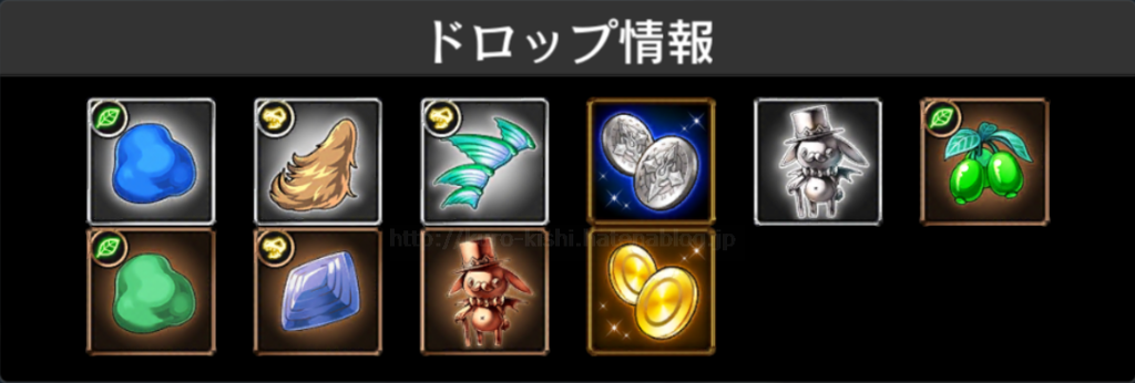 f:id:panda_game:20170513041012p:plain