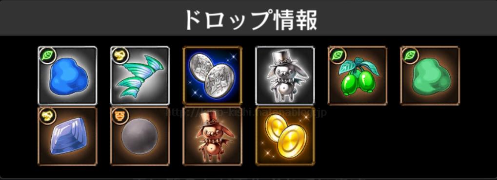 f:id:panda_game:20170513041103p:plain