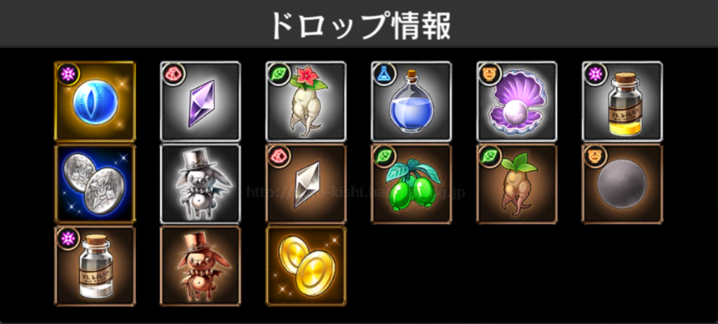 f:id:panda_game:20170513041246p:plain