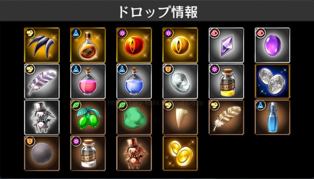 f:id:panda_game:20170513041256p:plain